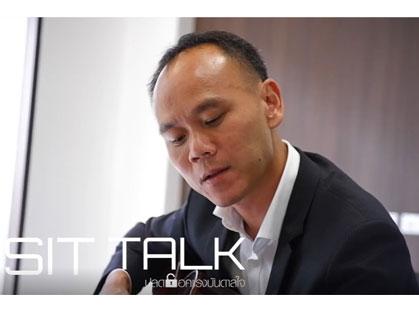 เปิดมุมมอง กับ ดร.พงศ์ธร ธาราไชย CEO PPS